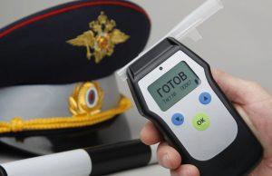 У ГИБДД появится прибор для моментального выявления пьяных автомобилистов