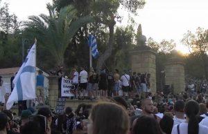 На Кипре вспыхнули беспорядки из коронавирусных ограничений