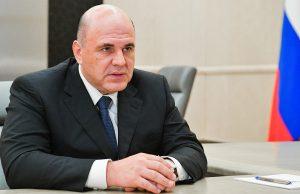 Премьер-министр подписал распоряжение о выделении финпомощи для стабилизации региональных бюджетов