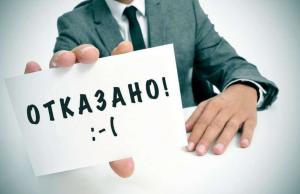 Каждому десятому россиянину отказали в работе из-за отсутствия прививки