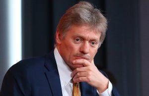Ситуация с коронавирусом в России далека от нормальной – Песков