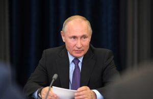 """Путин поддержал дофинансирование программы """"Росатома"""" на 60%"""