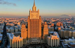 В МИД рассказали о продолжительной охоте США на россиян