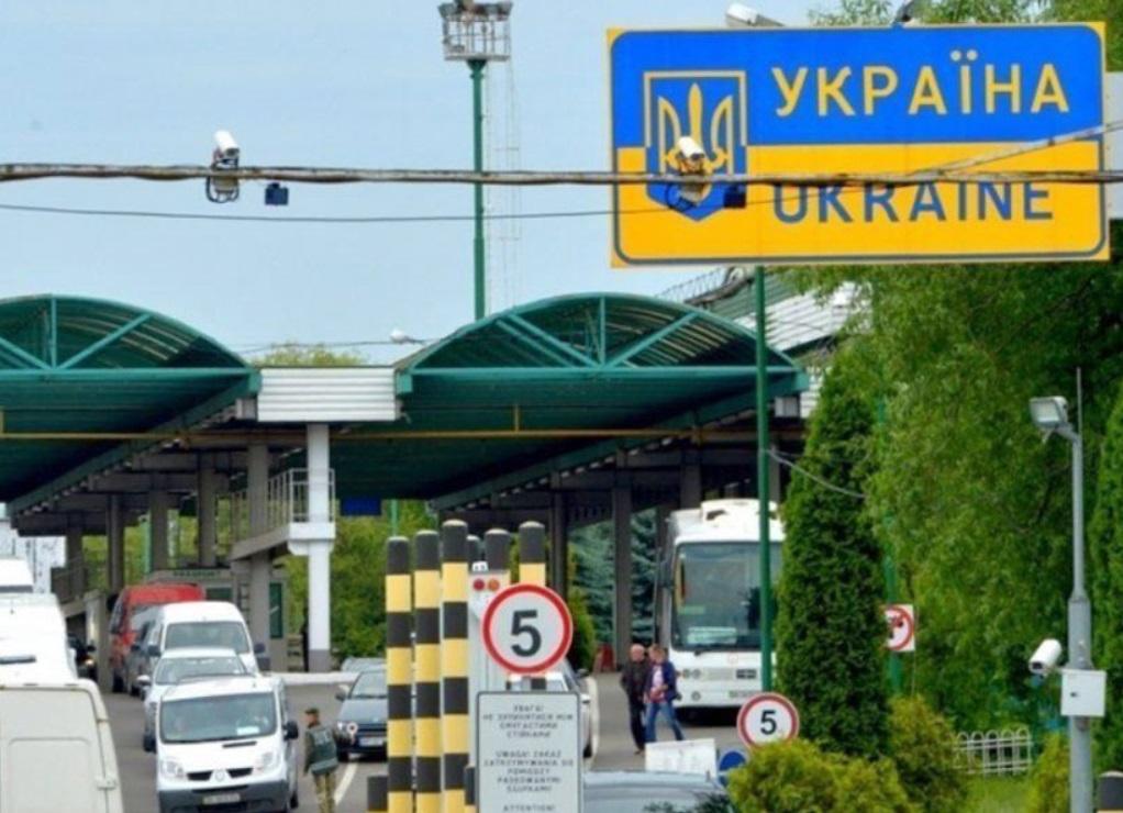 В офисе Зеленского заявили о недопустимости закрытия границы с Россией