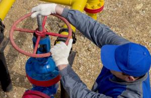 «Газпром» снизил в три раза объемы поставок газа в Европу