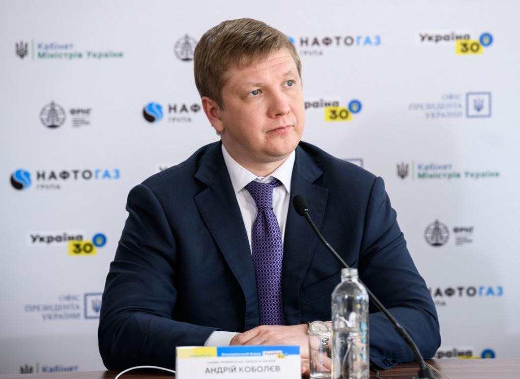 Бывший глава «Нафтогаза»: Украина потеряла особый статус в США и провалила борьбу с «Северным потоком-2»