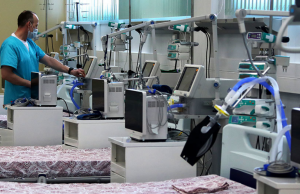 В больнице Северной Осетии погибли пациенты, которые находились на ИВЛ