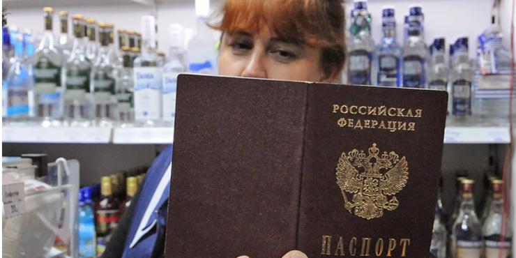 Россиянам разрешат покупать алкогольные напитки с 21 года