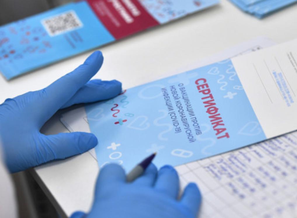 Масштабный розыгрыш денежных призов ожидает вакцинированных россиян осенью