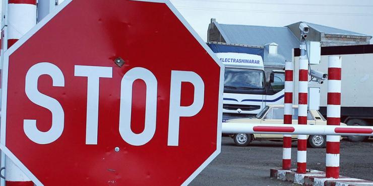 Демонстрация неуважительного отношения за границей к России может привести к запрету на въезд в страну
