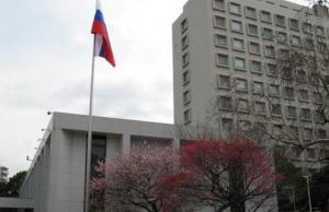 Россиянин сбежал через Курильские острова в Японию, чтобы получить политическое убежище