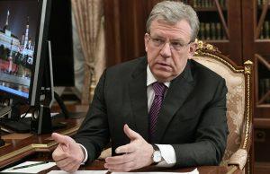 Глава счетной палаты рассказал, как побороть бедность в России