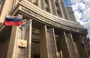 Британским подданным запретили въезд на территорию Российской Федерации
