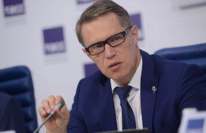 98% госпитализированных в России не прошли вакцинацию – глава Минздрава