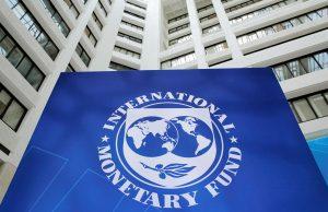 МВФ выделил транш России в размере $17,5 млрд