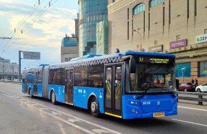 В Москве снизили стоимость проезда в общественном транспорте