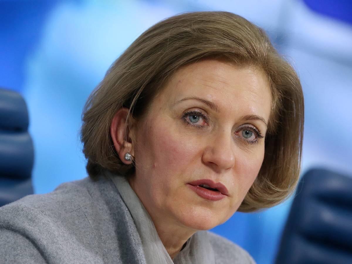 Глава Роспотребнадзора анонсировала выпуск пятой российской вакцины от коронавируса