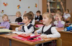 В Минпросвещения прокомментировали форму обучения в этом году