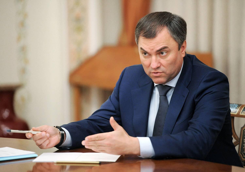 Глава Госдумы рассказал о законодательных нововведениях в сентябре