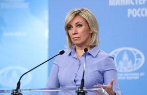 Захарова сделала напоминание о непричастности России как участницы к Минским соглашениям