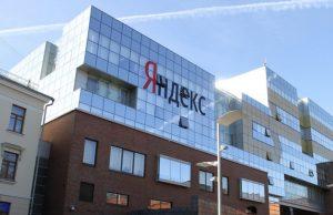 Компания «Яндекс» отразила самую крупную за всю историю существования кибератаку