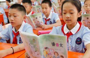 Власти Китая целенаправленно уничтожают репетиторов