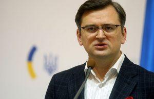 Глава МИД Украины возмущен, что ЕС держит его страну «на крючке реформ»