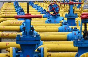 В украинском «Нафтогазе» заговорили о готовности продления транзитных поставок российского газа