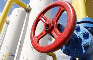 Украинские политики рассматривают варианты действий на случай прекращения Россией транзита газа