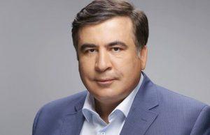Саакашвили рассказал о выгодах «Северного потока-2» для Украины