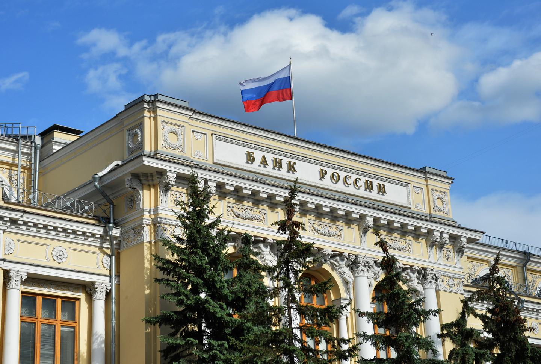 В случае финансового кризиса ВВП России упадет на 1,4-2,4% – Центробанк