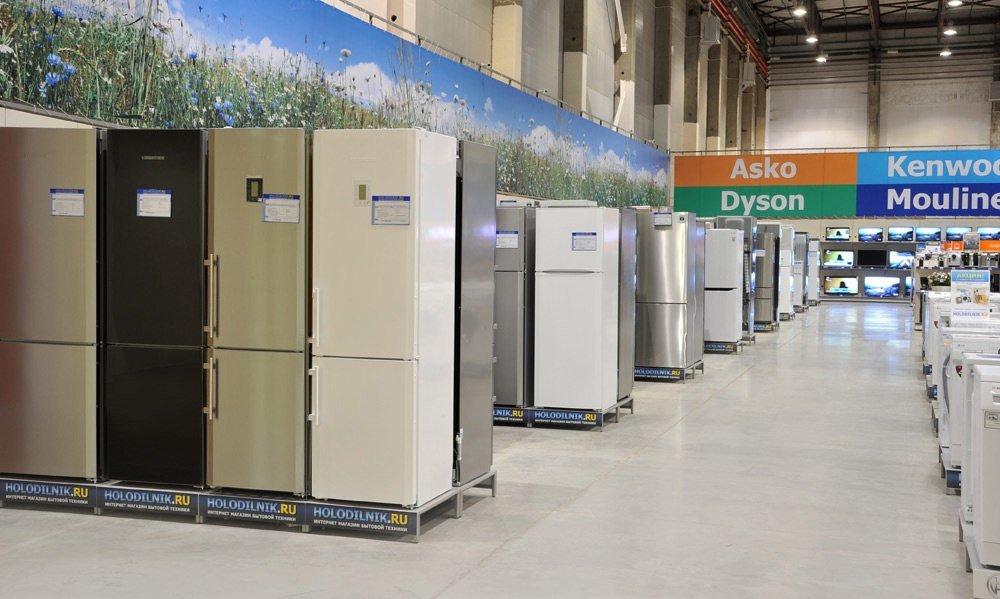 Россиян пугают дефицитом холодильников и кондиционеров