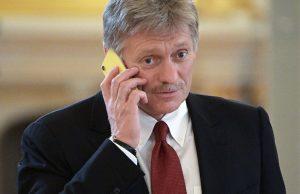 Введение нового локдауна не стоит на повестке дня – Кремль