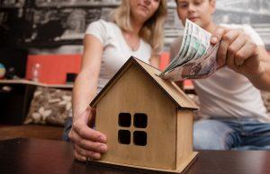 Ипотечный рынок в России может стать причиной кризиса – Счетная плата