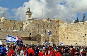 В Израиле рассказали, когда откроют страну для туристов из РФ