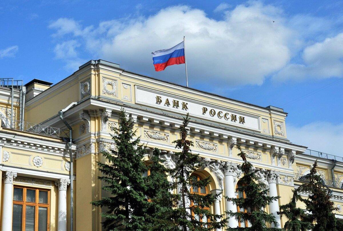 Центробанк России повысил ключевую ставку до 6,75%