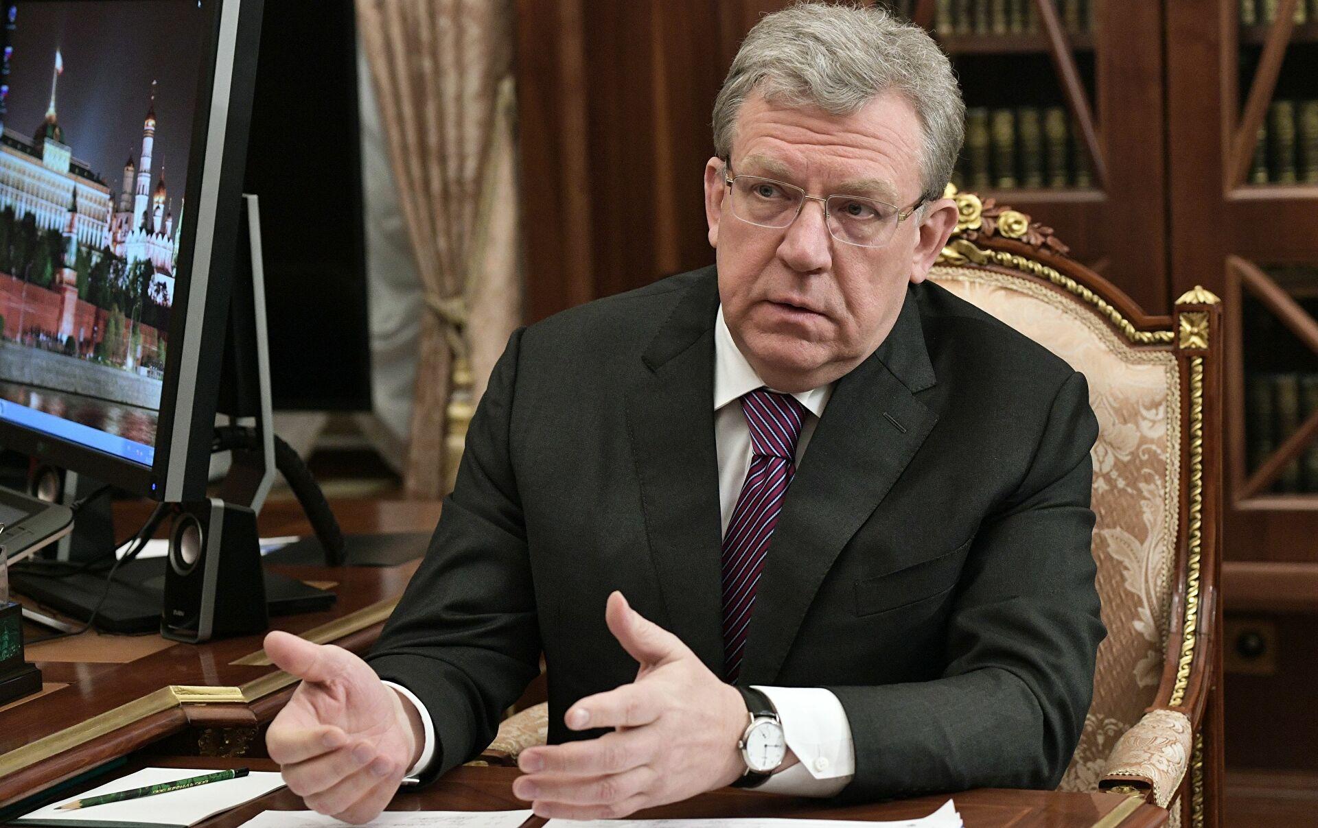 Долю государственного сектора в российской экономике следует сократить – глава Счетной палаты
