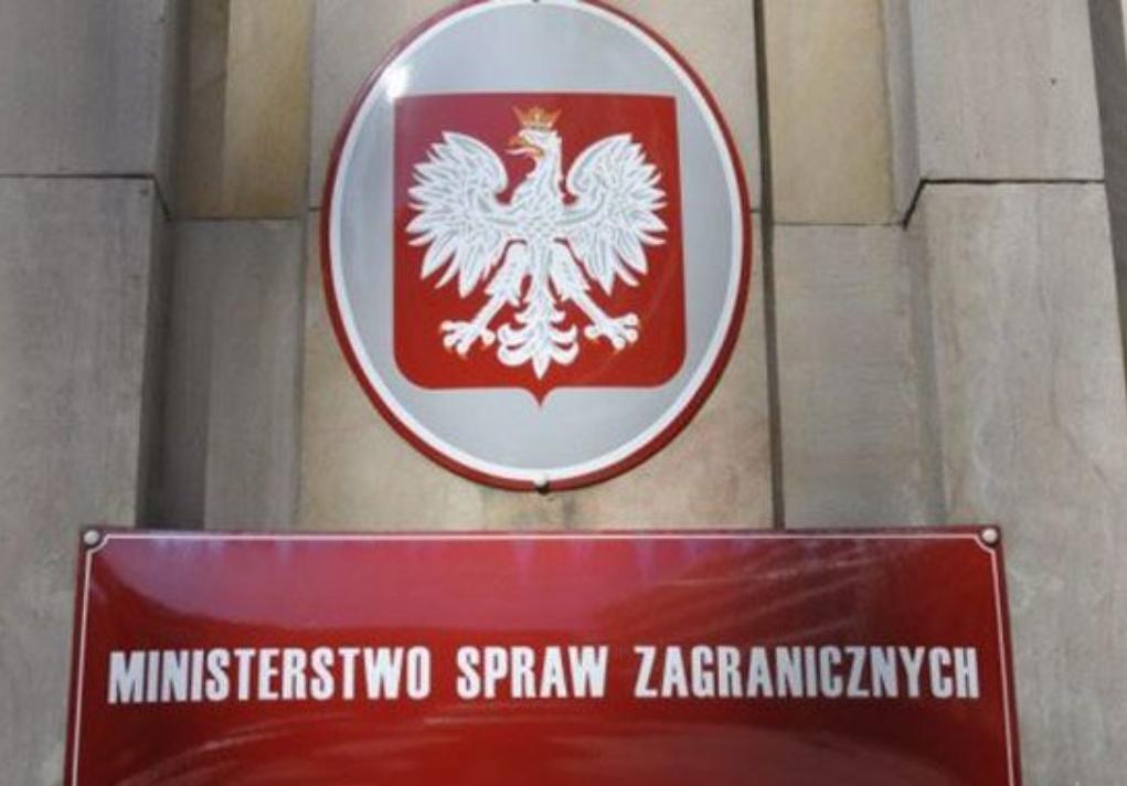 В МИД Польши заявили о соблюдении законов ЕС только в случае их соответствия законам страны