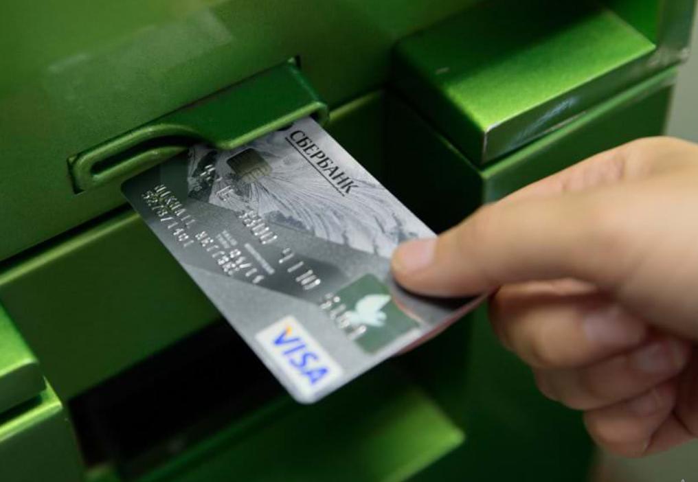 МВД и ФСБ будут блокировать денежные переводы без решения суда