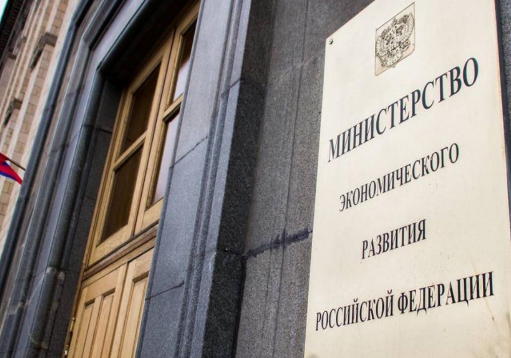 Медикам России разрешат ставить диагноз пациенту в онлайн-формате