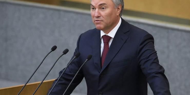 Председатель Госдумы внес предложение о лишении Нобелевской премии мира ее лауреатов