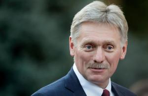 Песков объяснил, почему ЕС не нужно бояться Россию