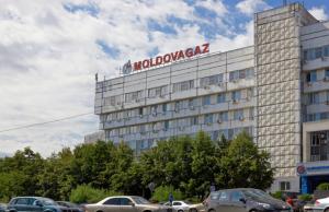 Молдавия отказалась выплачивать «Газпрому» долг в 700 млн долларов