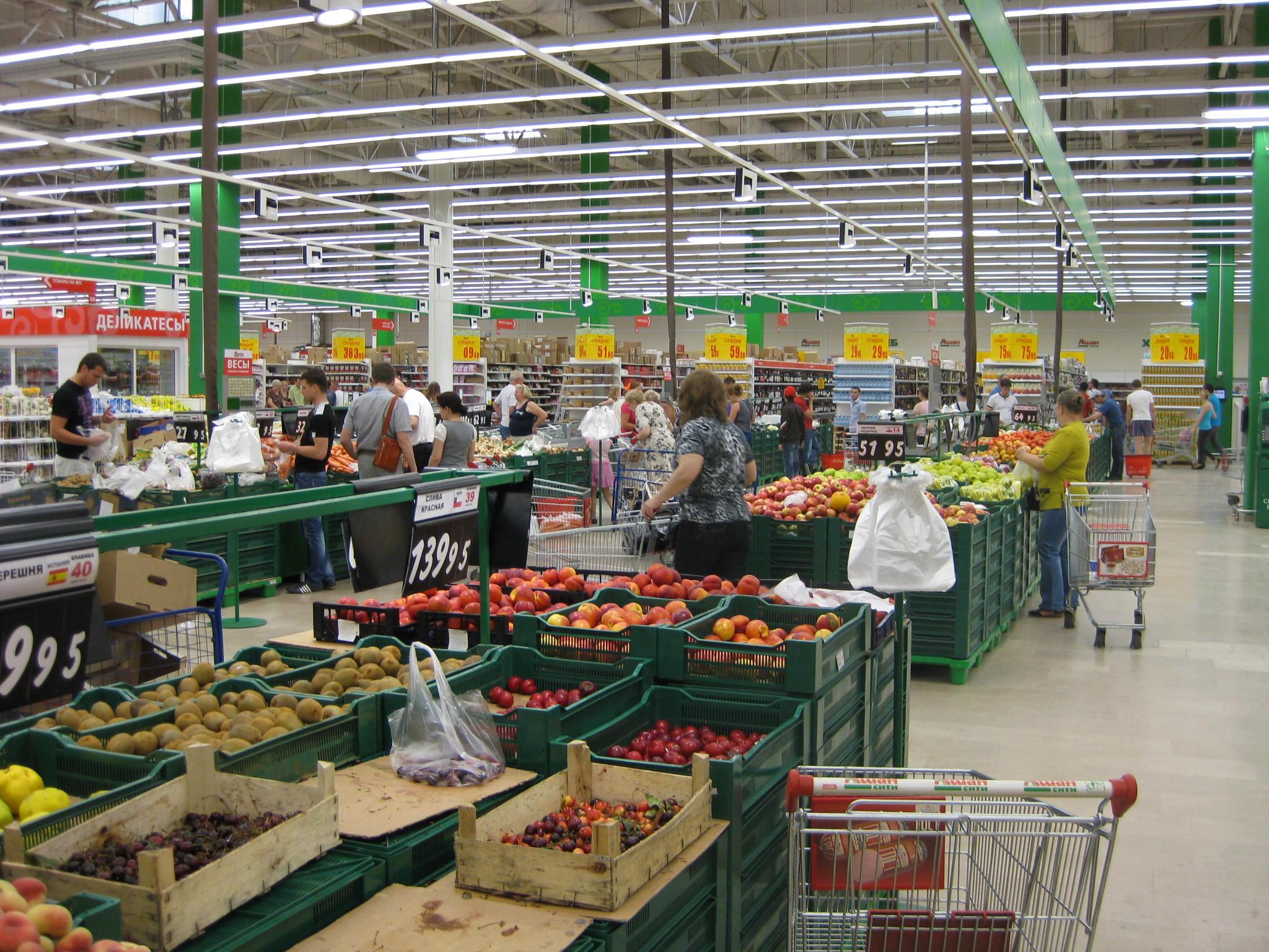 Auchan и Metro больше не являются лидерами среди торговых сетей