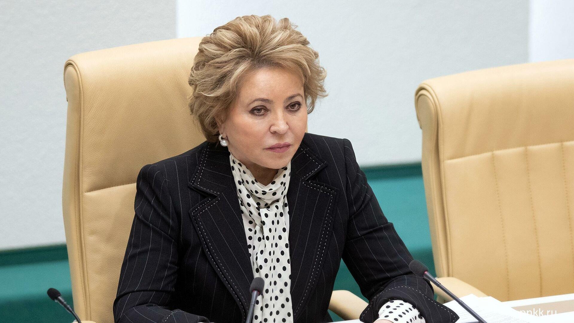 Социальная поддержка граждан находится в приоритете в 2022 году – спикер Совета Федерации