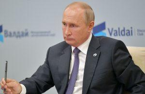 Регионы могут вводить обязательную вакцинацию от COVID-19 для отдельных граждан – Путин