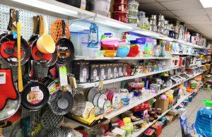 В минэкономике РФ ожидают рост цен на непродовольственные товары до конца года